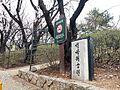 석바위공원.jpg