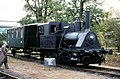 075L24121080 Eisenbahn, Tag der offenen Tuer OEBB, Hauptwerkstaette Floridsdorf, Lok 88.01.jpg