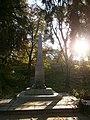 1. Пам'ятник жителям м. Острога, які загинули за незалежність Батьківщини в 1941-1945 роках,.JPG