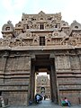 1000 yrs ,big temple tanjore T.N - panoramio (2).jpg