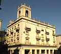 137 Edifici de la Caixa, plaça Major cantonada c. Agoders.jpg