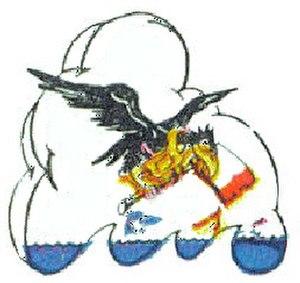 14th Antisubmarine Squadron - Image: 14thantisubsquadron emblem