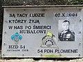 15 - Szaniec Hubala w Anielinie (gmina Poświętne), PL - 05.jpg