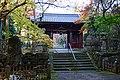 161126 Kabusanji Takatsuki Osaka pref Japan21n.jpg