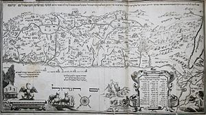 English: 1695 Eretz Israel map in Amsterdam Ha...