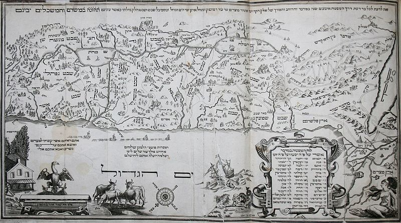 File:1695 Eretz Israel map in Amsterdam Haggada by Abraham Bar-Jacob.jpg