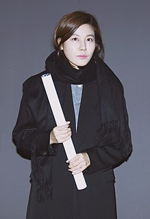Kim Ha-neul South Korean actress