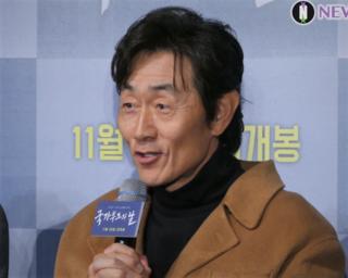 Heo Joon-ho South Korean actor