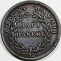 1847 1c Hawaii reverse.jpg