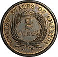 1871 Proof Two-cent piece reverse.jpg