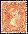 1880 Half penny Transvaal Yv61 Mi74 SG133.jpg