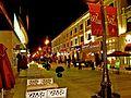 1902 street in Tianjin.jpg