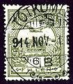 1914 TotKomlos 6f U-Gr.jpg