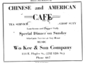 1921 Chinese and American cafe advert 12th Street in Miami Florida.png