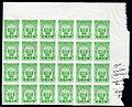 1933 proof Peru 4c revenue stamps Series A.JPG