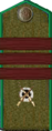 1943сржп.png