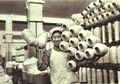 1952-08 新疆迪化七一棉纺织厂2.png