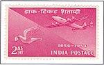 1954 aeroplan & bird 2 annas.jpg