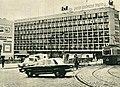 1970 Plac Wiosny Ludów.jpg