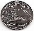 1 песо. Куба. 1996. 40 лет провинции Гранма.jpg