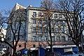1 Volodymyrska Street, Kiev 02.JPG