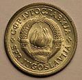 1 Yugoslav Dinar (1978) reverse.JPG