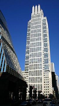 Grant Thornton Tower - Wikipedia