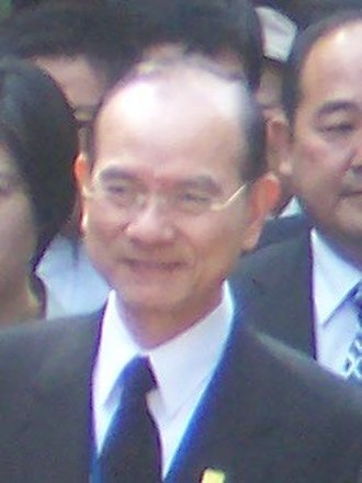 Mayor of New Taipei - Image: 2005KMT Nanjing Tour FC Lin