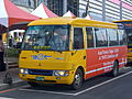 2008AutoTronicsTaipei Day1 Inter-Hall Shuttle 328AD.jpg