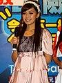 2008TaipeiGameShow Day2 GameAdventureIsland Wenzen Jocelyn Wang.jpg