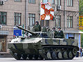 2008 Moscow Victory Day Parade - BMD-4 tank.jpg