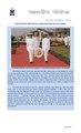2011 Vijay Diwas Celebrations at Visakhapatnam.pdf