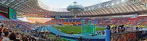 2013 World Championships in Athletics - 2013 World Championships Athletics panorama.