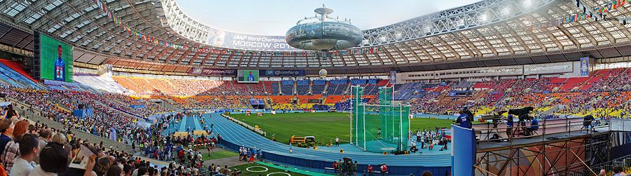2013 World Championships Athletics panorama.