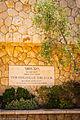 2014-06 Israel - Jerusalem 014 (14754955658).jpg