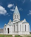 2014 Szuszi, Katedra Chrystusa Zbawiciela (11).jpg