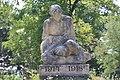 2017-07-22 GuentherZ (14) Bad Deutsch-Altenburg Kriegerdenkmal.jpg