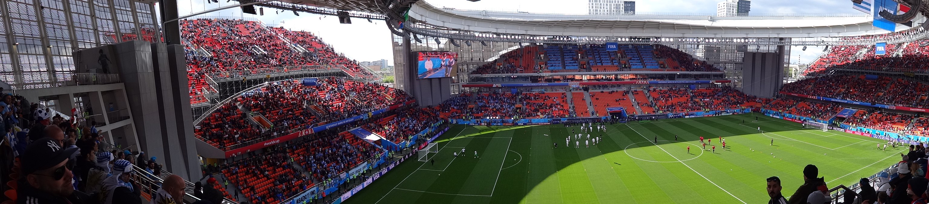 2018 FIFA World Cup Group A march EGY-URU - Panorama (warm-up).jpg