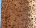 21 colonna traiana da nord 04.jpg