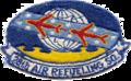 28th Air Refeueling Squadron - SAC - Emblem.png