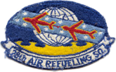 28th Air Refeueling Squadron - SAC - Emblem