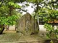 2 Chome Kitashinmachi, Sakata-shi, Yamagata-ken 998-0062, Japan - panoramio (9).jpg