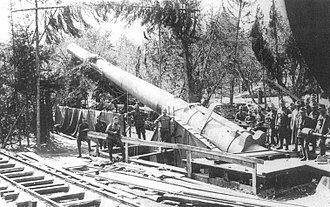 Italian Front (World War I) - Austro-Hungarian 350 mm L/45 M. 16 naval guns