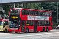3ATENU161 at Admiralty Station, Queensway (20190503084447).jpg