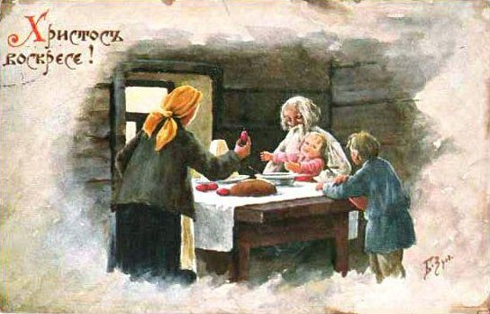 42.-Old-Russian-Easter-Postcard
