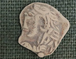Lampe - Profil d'Hercule (Musée de Die)