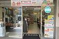 7-Eleven Kunfu Store 20190813.jpg