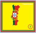 7. Պորտուգալիա.png