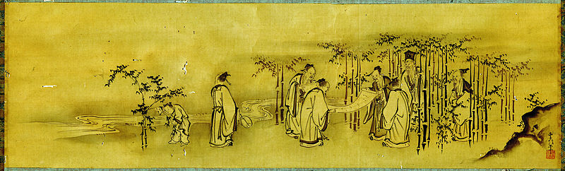 File:7 sages of the bamboo grove wittig collection painting 16.jpg