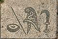 7th panel Mitreo di Felicissimus Ostia Antica 2006-09-08.jpg